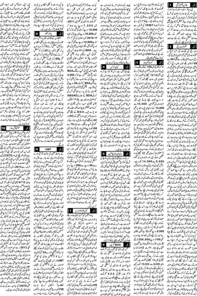 Page 9 Worker Nama Issue July 2016