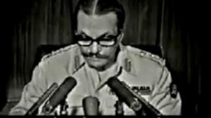 Zia Ul Haq martial Law Speech