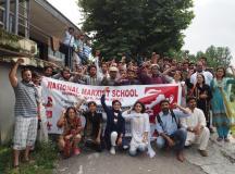 راولاکوٹ: تین روزہ نیشنل مارکسی سکول کا انعقاد
