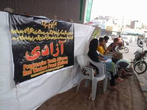 Multan Camp on 14 August
