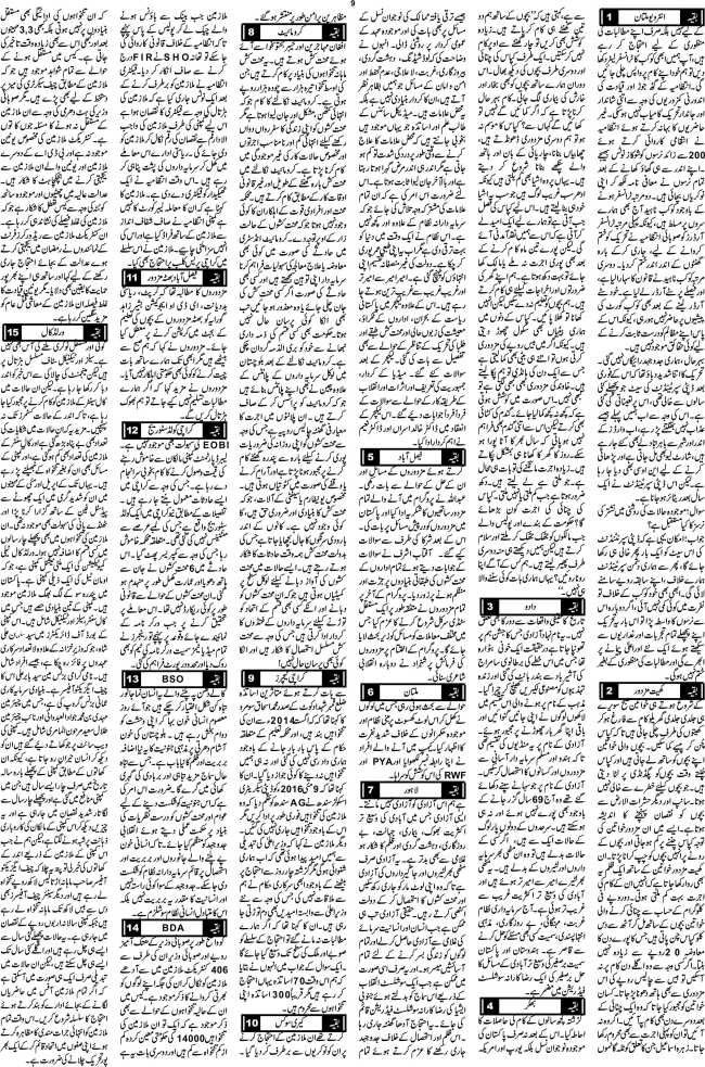 page-9-worker-nama-issue-september-2016