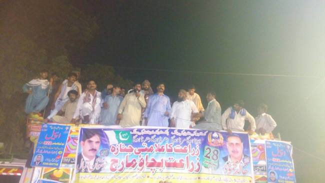 pakistan-kissan-ittehad-sit-in-procession-in-front-of-punjab-assembly-3