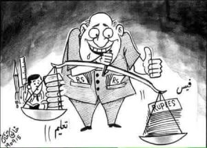 pakistan-privatized-education-cartoon