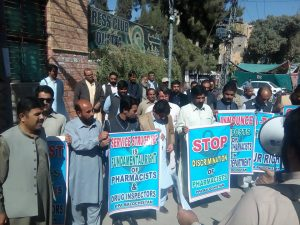 quetta-pakistan-pharmacists-association-protest-for-service-structure-2