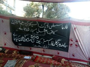 quetta-pharmacists-association-hunger-strike-camp-1