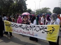 yda-jinnah-hospital-protest-4