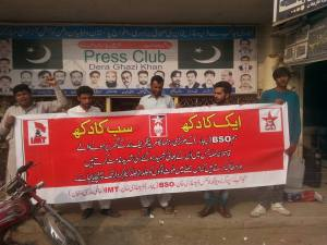 dg-khan-pya-protest-against-killing-of-mir-hasil-rind