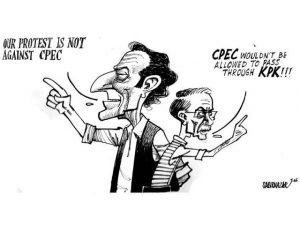 imran-khan-pervaiz-khattak-cpec-cartoon