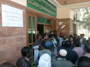ittehad-labor-union-quetta-protest-against-bureaucracy-3