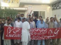 حب: میر حاصل رند کے قتل کے خلاف احتجاجی مظاہرہ