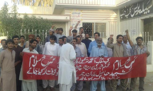 pya-bso-protest-against-killing-of-mir-hasil-rind-in-hub-1