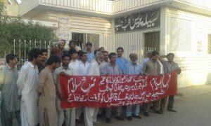 pya-bso-protest-against-killing-of-mir-hasil-rind-in-hub-2