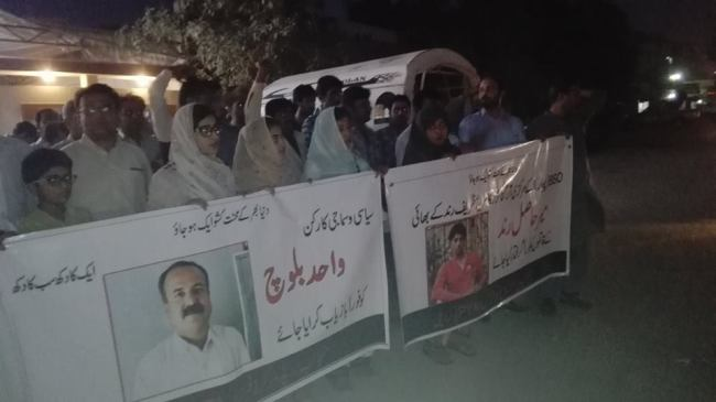 pya-rwf-protest-for-missing-wahid-baloch-and-killing-of-mir-hasil-rind