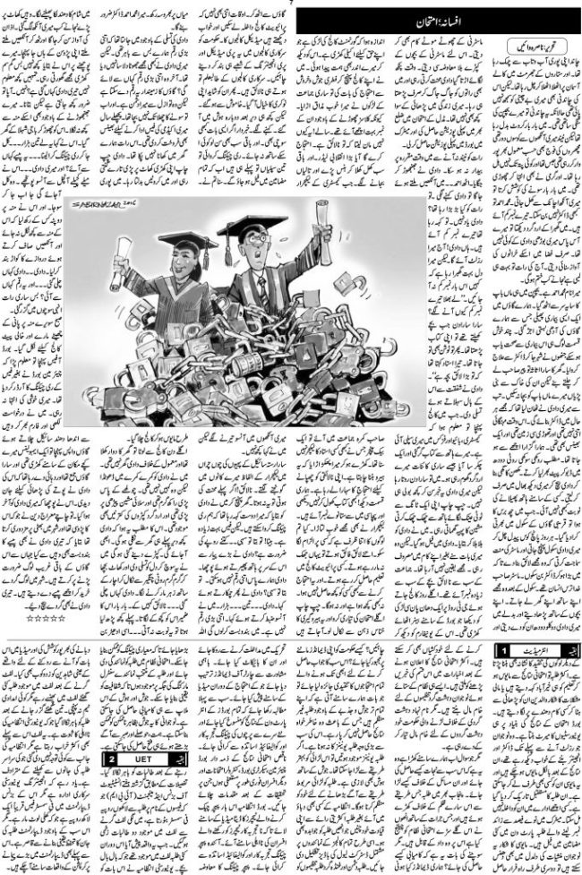 page-7-worker-nama-issue-november-2016