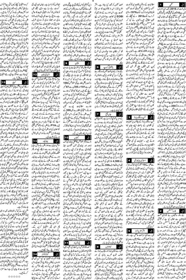 page-9-worker-nama-issue-november-2016