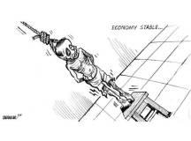 کھوکھلی معیشت' کھوکھلے دعوے