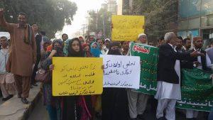 united-teachers-council-protest-against-privatization-in-multan-16