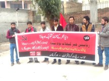 راولپنڈی: 2 فروری یوم سیاہ؛ ریاستی جبر کیخلاف احتجاجی مظاہرہ