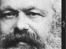 پیش لفظ؛ کتاب ''مارکسزم: عہدِ حاضر کا واحد سچ''