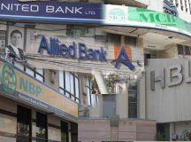 بینک مالکان ارب پتی، ملازمین کی زندگیاں عذاب