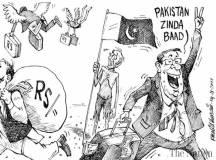 آزاد پاکستان یا مظلوم طبقات اور قومیتوں کا جیل خانہ