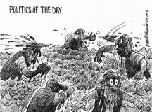 پاکستان: نااہل ریاست، ناکام سیاست