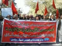 کوئٹہ: پی ڈبلیو ڈی ایمپلائز یونین کا 5 دسمبر اور بلوچستان لیبر فیڈریشن کا 7 دسمبر کو اظہارِ یکجہتی کے لیے صوبے بھر میں احتجاجی مظاہرے اور ہڑتال کا اعلان