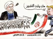 ایران: احتجاجی تحریک سامراجی گِدھوں کے نشانے پر!