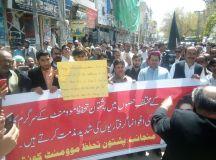 پشتون تحفظ تحریک کے کارکنان کی گرفتاریوں اور مقدمات کیخلاف ملک گیر احتجاجی مظاہرے