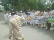 فیصل آباد ایریگیشن زون کے ملازمین کا کم تنخواہوں کے خلاف احتجاج