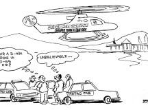 ہیلی کاپٹر اور غریب عوام!