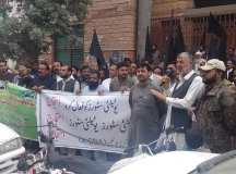 کوئٹہ: یوٹیلٹی سٹورز کی بندش کیخلاف احتجاجی مظاہرہ!