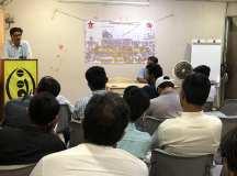 کراچی: انقلابِ روس کی 101ویں سالگرہ پر تقریب کا انعقاد
