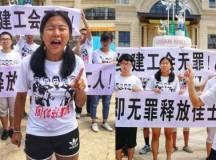 چین: مزدوروں اور طلبہ پر ریاست کا بڑھتا جبر