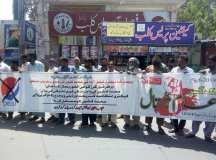 فیصل آباد: یوم مئی پر ریڈ ورکرز فرنٹ کی احتجاجی ریلی