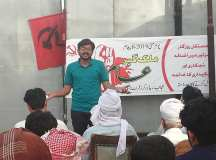 بہاولپور: یوم مئی کے موقع پر ریڈ ورکرز فرنٹ کا جلسہ