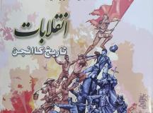 اداریہ لال سلام: سوشلسٹ انقلاب ہی معاشی بحران سے نجات دلا سکتا ہے!