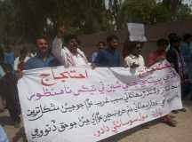 دادو: بڑھتی مہنگائی کے خلاف شہریوں کی احتجاجی ریلی اور مظاہرہ