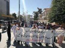 کوئٹہ: سرکاری ہسپتالوں کی خستہ حالی اور پی ایم سی کے خلاف ینگ ڈاکٹرز سراپا احتجاج