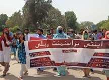 """کراچی: جامعہ کراچی میں """"اینٹی ہراسمنٹ ریلی"""" کا انعقاد۔۔طلبہ مزاحمت زندہ باد!"""