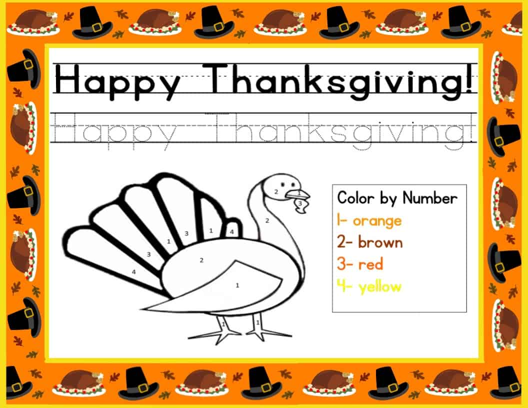 Thanksgiving Color Worksheet