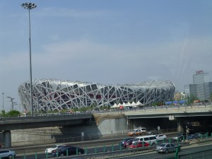 We also pass the Bird's Nest where the fabulous opening ceremonies of the 2008 Olympics were held