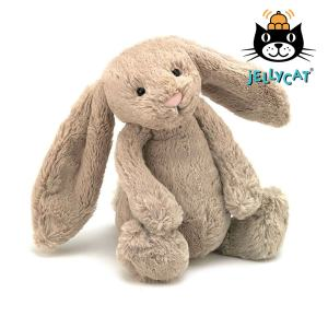 Jellycat Beige Bashful Bunny Small