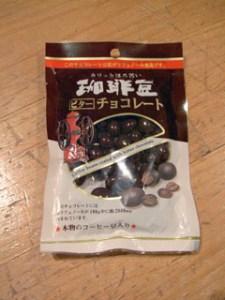051211-coffee-choco2