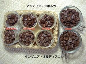 060304-coffee