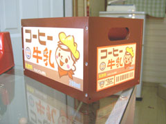 cofee_milk_box