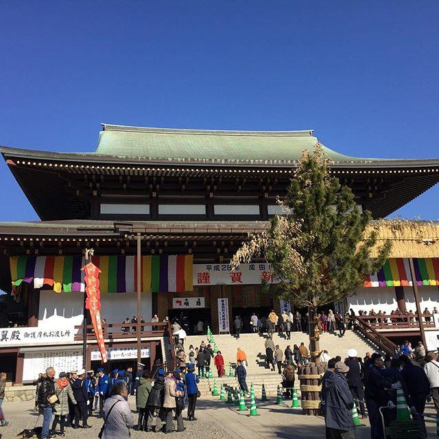 成田山新勝寺からの