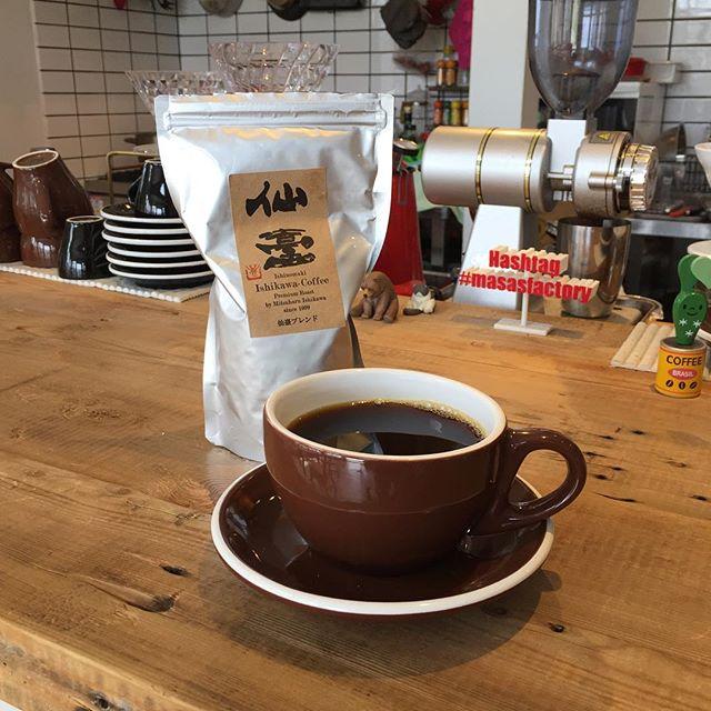 落ち着いて、先日頂いた「いしかわコーヒー」の仙台ブレンドをいただきます。星野さん、ありがとうございます!#masasfactory