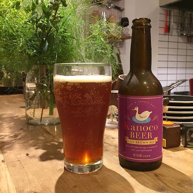 今日のお疲れショット 。  前から気になっていたkanako beer です!  実はちょっと前に、 @taquemetal 石踊さんにご来店頂きました。 最後に会ったのが、もう20年前だと聞いてビックリ! 前に石踊さんのポストで気になっていたkanaco beer をいただきました。  今日のイベントが終わったら、お疲れさんで飲もうと思ってました。  あー、美味しい。