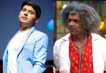 kapil sharma show is ending